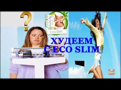 Самое быстрое средство для похудания
