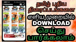 DOWNLOAD TAMIL FULL HD MOVIES FOR FREE  OMG TAMILA