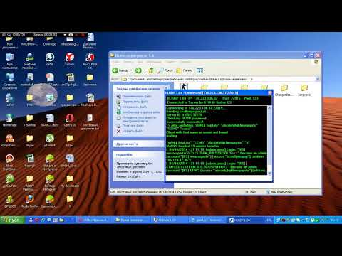 Видео как пользоваться программой для взлома админок в кс 1.6 HLBrute 1.10.