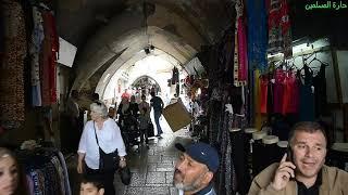 Новый проект ПОЕХАЛИ СО МНОЙ В ИЕРУСАЛИМ,продолжение,фильм 7 старый город