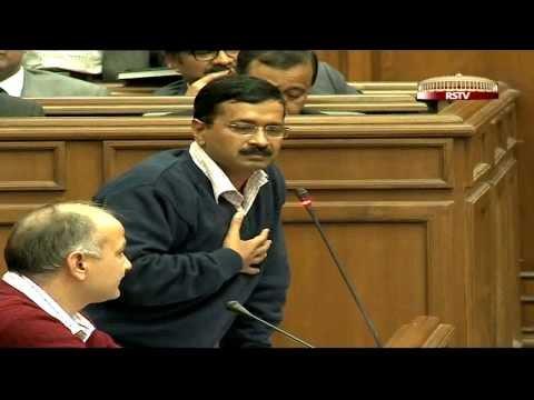 Delhi Assembly Session on Jan Lokpal Bill | 14.02.14 (Part 22...