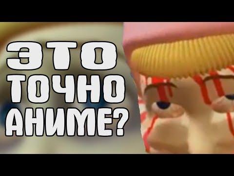 САМОЕ ХУДШЕЕ И ТРЕШОВОЕ АНИМЕ В МИРЕ!? - Popee the Performer