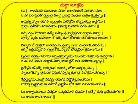 Durga Suktam with Telugu text