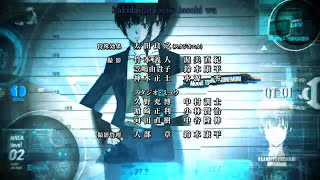 Psycho Pass 2 ED - Fallen