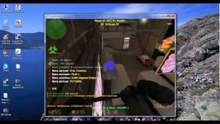 Взлом админки + випки в Counter-Striker 1.6. Прога взламывает сервера Coun