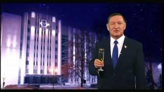 Моя удмуртия телеканал новогоднее поздравление