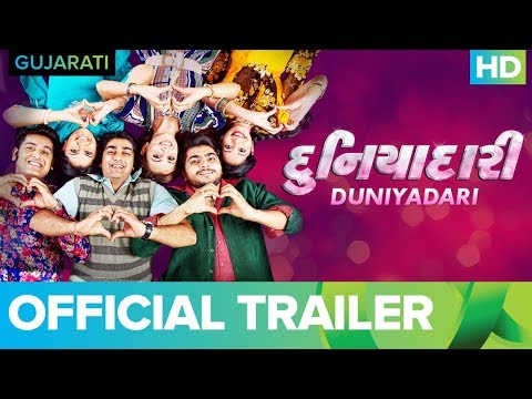Duniyadari Official Trailer | Gujarati Movie 2017 | Digital Premiere On Eros Now
