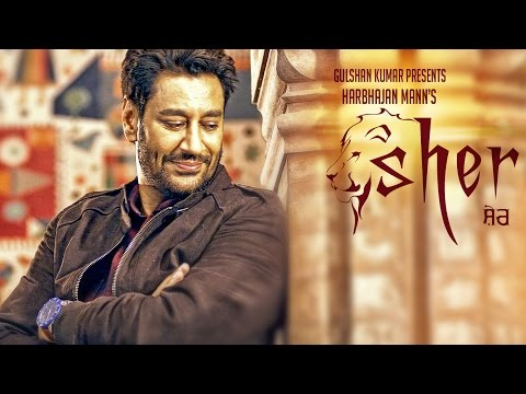 Sher | Harbhajan Mann | Tigerstyle  | Latest Punjabi Video Songs Download