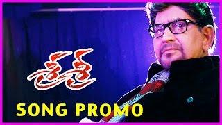 bhale-magade-song-sri-sri-movie-song-trailerkrishna-vijaya-nirmala