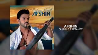 Afshin - Ghable Raftanet OFFICIAL TRACK - BABAM MIGOFT ALBUM