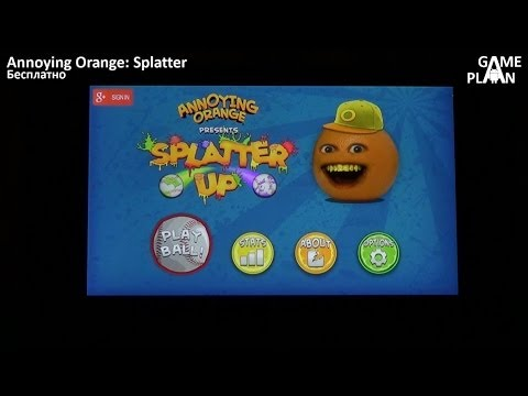 Game Plan #439 Надоедливый апельсин