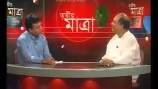Saka Chowdhury Funny Clips Compile   YouTube