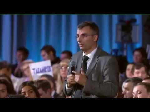 Я не знаком с Иванишвили - Путин