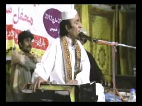 Iqbal Shaheen Adabi Conf Jati 2012  Master Ayaz Ali 3 video