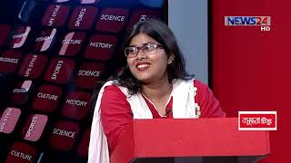 Knowledge Is Power / Quiz Show / Episode 09 on 24th April, 2019 on NEWS24
