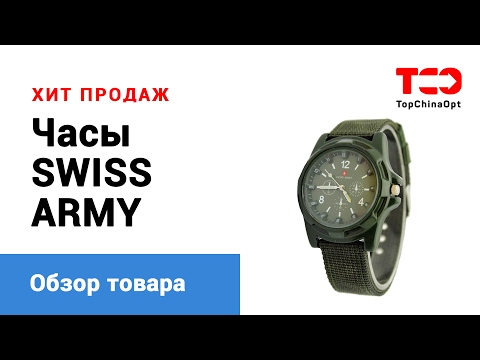 поводу часы swiss army обзор половины своих