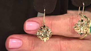 14K Gold Diamond Cut Filigree Design Pendant w/17