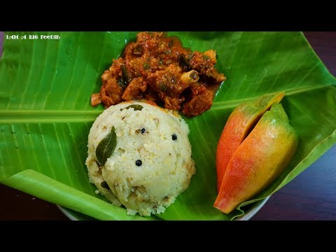 Madras mutton thokku.!!|||Chennai Traditional Mutton Thokku.||| Sunday spl breakfast