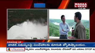 Eight Crest Gates of Srisailam Project lifted Due To Heavy Rains  - netivaarthalu.com