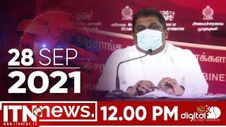 ITN News 2021-09-28 | 12.00 PM