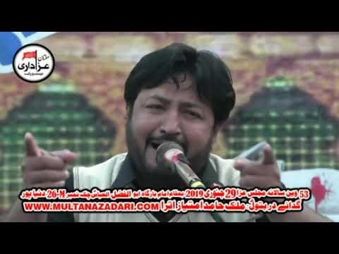Nohakhawan Ali John Jaffari I 29 Jan 2019   Imam Bargah Abul Fazal Ul Abbas A.S   Chak 26/M DunyaPur