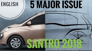 NEW HYUNDAI  SANTRO  2018 HAVE THESE FIVE MAJOR ISSUE