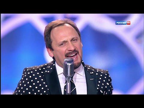 Стас Михайлов - На острие судьбы (Голубой огонёк 2015) HD