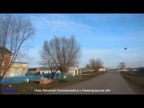 ТАТАРСКИЕ сёла.НОВО-МАЧАЛЕЙ.Нижегородская область