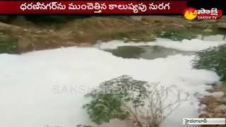 Hyderabad: Allwyn Colony awakes to toxic foam