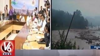 Karnataka CM Kumaraswamy To Take Aerial Survey On Flood Affected Areas