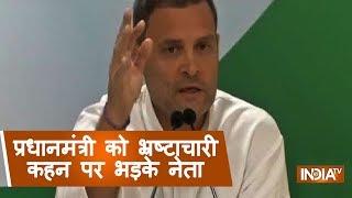 Top leaders reacts as Rahul Gandhi calls PM Modi 'corrupt'