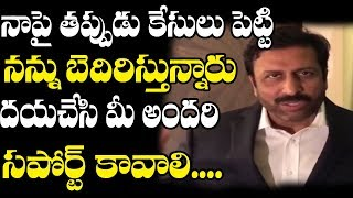 Ravi Prakash Latest Selfie Video | Revelaed Facts About Jupally Rameswara Rao andamp; Forgery Case