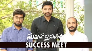 Subramaniapuram Movie Success Meet | Sumanth ,Eesha Rebba