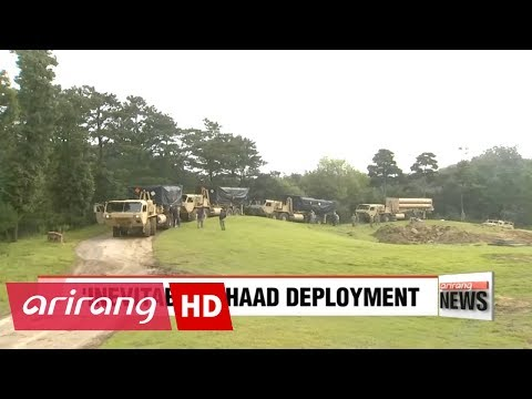 Why Seoul and Washington are rushing THAAD deployment