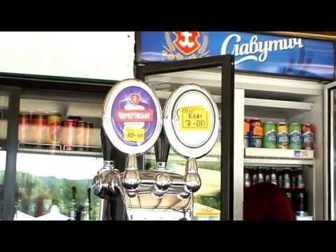 Тайм-Аут - Про пиво