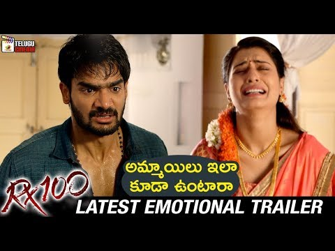 RX 100 Movie LATEST EMOTIONAL TRAILER | Kartikeya | Payal Rajput | #RX100 | Mango Telugu Cinema