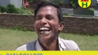 Vadaima গনকের পাছায় লাঠির বাড়ি - New Bangla Funny Video 2017 | Official Video | Music Heaven