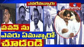 Telangana Leaders SENSATIONAL Comments On Pawan Kalyan Prajayatra   | hmtv