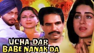 Pure Punjabi - Ucha Dar Babe Nanak Da