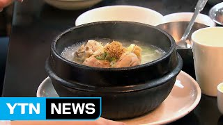 Korea's traditional dish 'Samgyetang' to be exported to China / YTN (Yes! Top News)