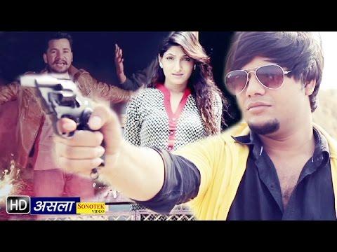 Asla || असला || New Punjabi Songs 2016 || Xshh & Gurii