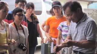 大田原市プロモーション映像