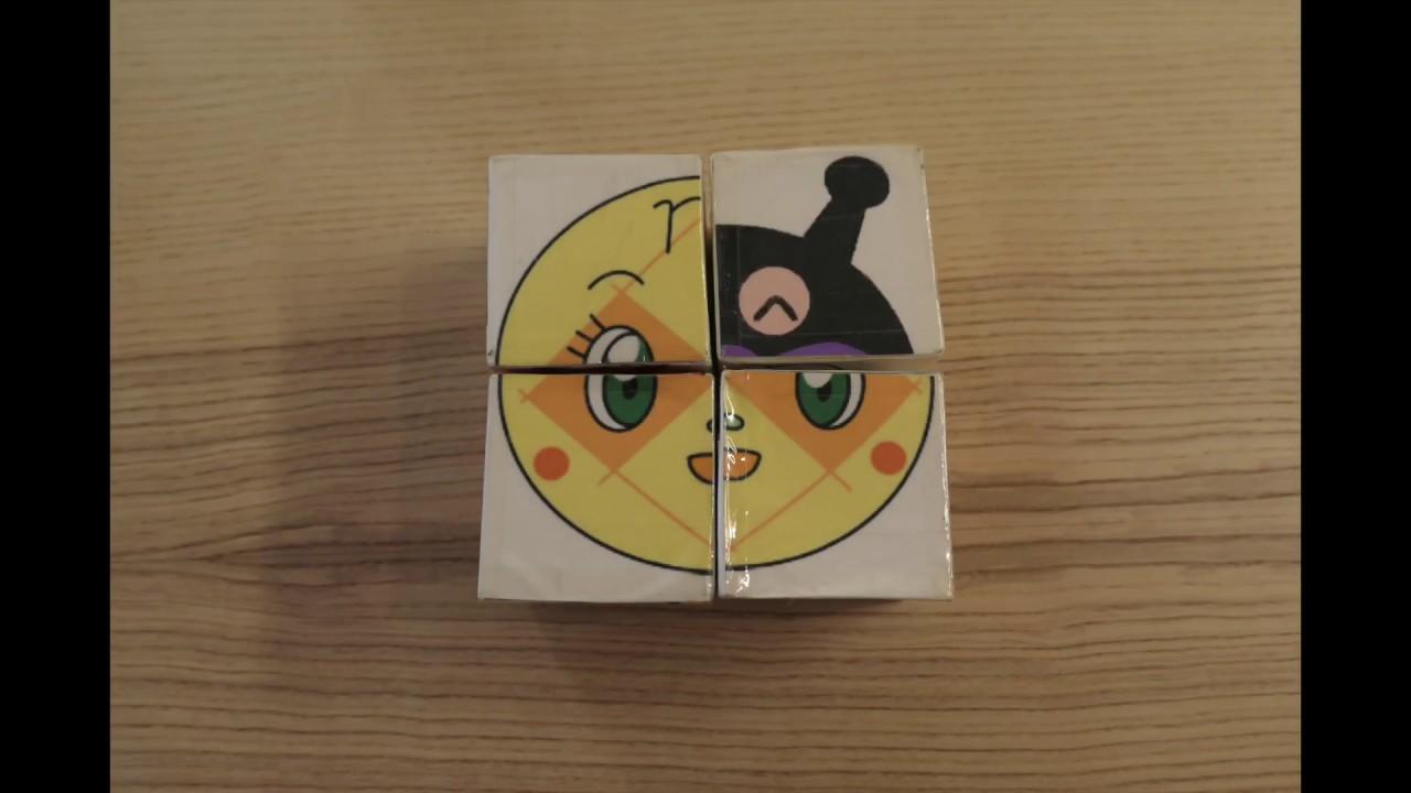アンパンマン 画用紙