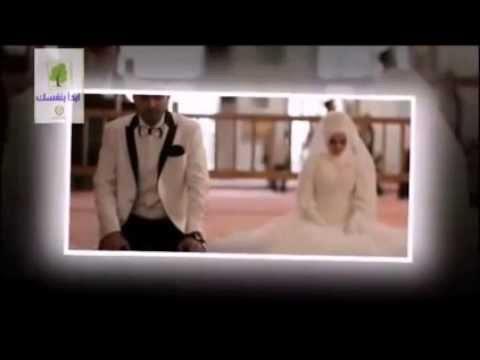 Maher Zain  Baraka Allahu Lakuma No Music) بارك الله لكما بدون موسيقي video