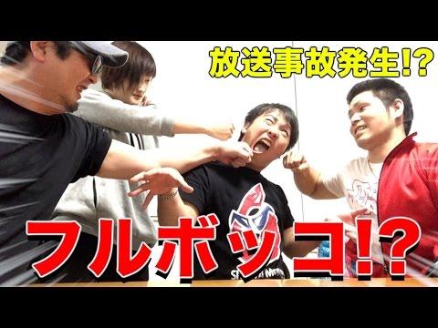 【爆笑】キレたら誰が1番怖いのか検証したらなぜかワロタ!!