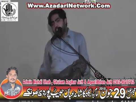 Zakir Khawar Abbas qeyamat 29 June 2018 Habib Pura Kamoke