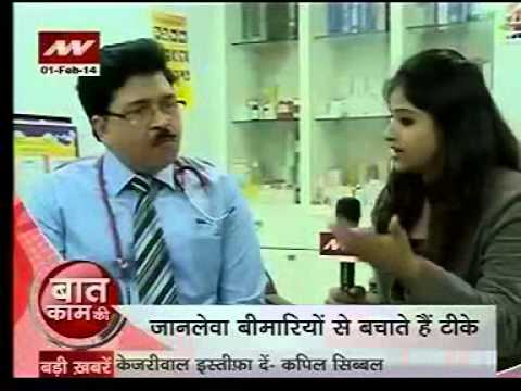 Vaccination & Health:, Dr. Ravi Malik CMD Radix Hospital, Nirman Vihar, Delhi at News Nation