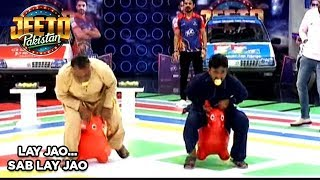 THE MOST FUNNY GAME EVER! | Jeeto Pakistan