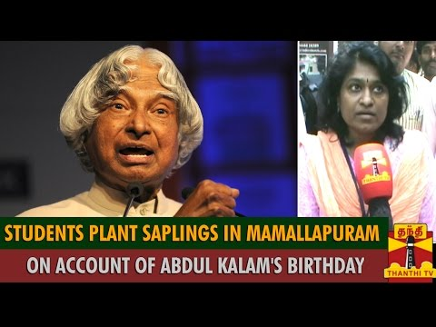 Students Plant Saplings On Account Of APJ.Abdul Kalam's Birthday - Thanthi TV