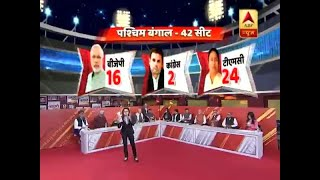 ABP Exit Poll 2019: TMC (24) suffers heavy loss in West Bengal